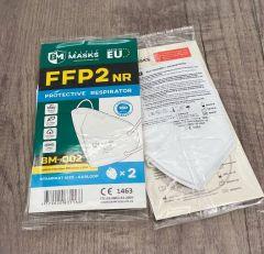 FFP2 NR MASKI   2KPL  CE 1463